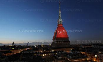 Proiezione del logo Nike - Mole Torino