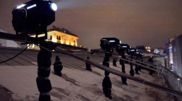 Proiettori da esterno installazione a Mosca Centro Commerciale Tsum