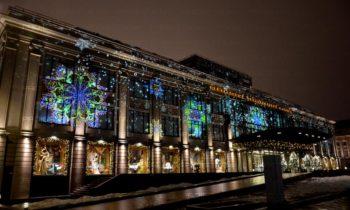 Centro commerciale Tsum di Mosca - proiezioni Natalizie